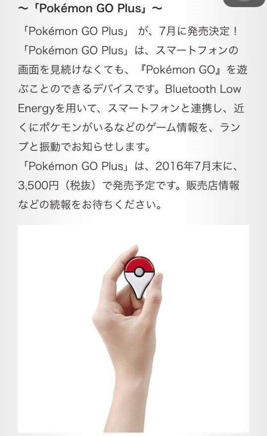 Pokemon Go Plus rao ban o Viet Nam, gia tu 900.000 dong hinh anh 2