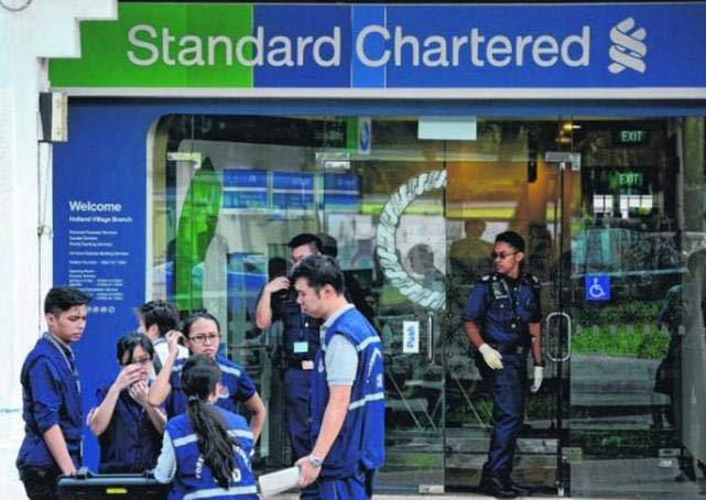 cướp nhà băng, Singapore, nghi phạm, ngân hàng
