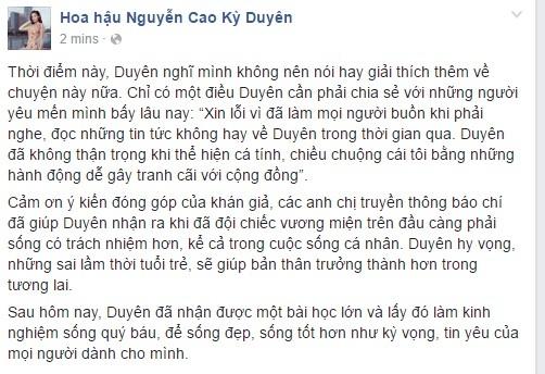 Ky Duyen xin loi sau khi bi tung clip hut thuoc o cong cong hinh anh 2