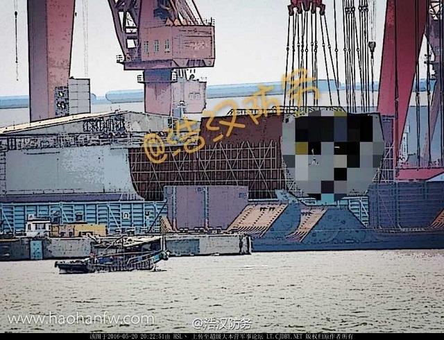 Rò rỉ hình ảnh tàu khu trục thế hệ mới của Trung Quốc - Ảnh 2.