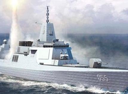 Rò rỉ hình ảnh tàu khu trục thế hệ mới của Trung Quốc - Ảnh 3.