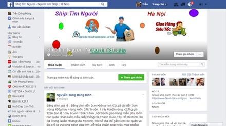 """Trường và Huy khai thường lên facebook """"Ship tìm người, người tìm ship"""" nhận chuyển hàng hóa cho người có nhu cầu để lừa đảo."""