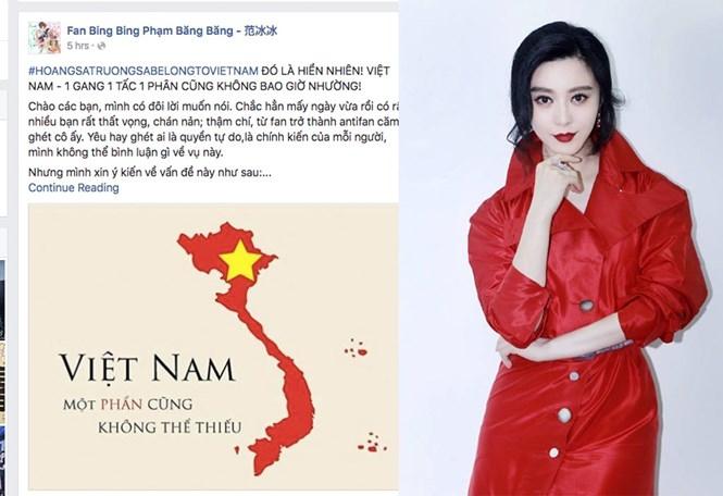 Fanpage của Phạm Băng Băng cho biết sẽ tạm dừng hoạt động từ ngày 15.7