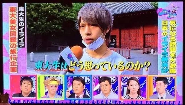 Ngã ngửa với dung nhan thật sự của hot boy khẩu trang số 1 Nhật Bản - Ảnh 17.
