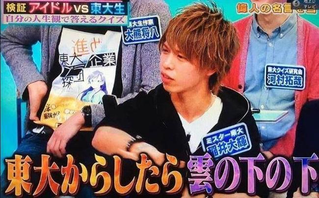 Ngã ngửa với dung nhan thật sự của hot boy khẩu trang số 1 Nhật Bản - Ảnh 18.