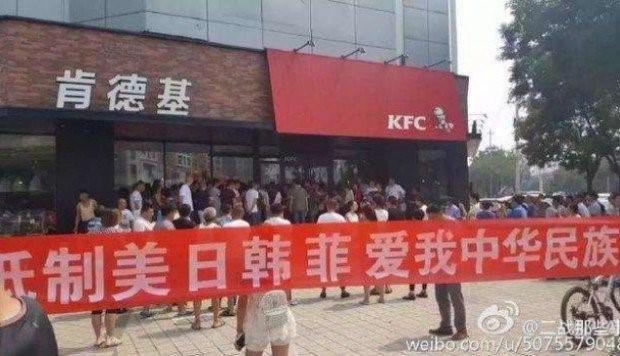 Dan Trung Quoc tay chay KFC sau phan quyet vu kien Bien Dong hinh anh 1