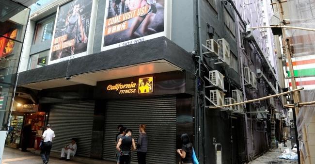 California Fitness liên tục đóng cửa hàng loạt phòng tập tại châu Á - Ảnh 1.