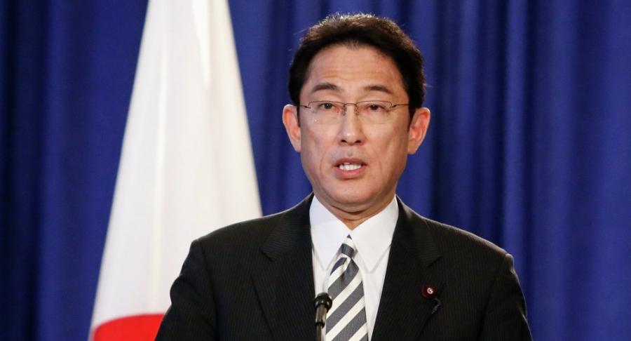 Ngoại trưởng Nhật Bản Fumio Kishida (Ảnh: Sputnik)