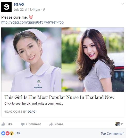 Nu y ta Thai Lan bat ngo noi tieng vi qua xinh dep hinh anh 1