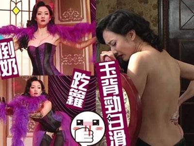 Khỏa thân khoe eo 53 cm, sao TVB bất ngờ nổi tiếng