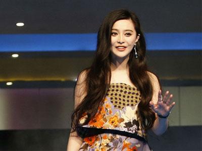 Phạm Băng Băng lọt vào danh sách nữ diễn viên kiếm tiền giỏi nhất năm 2016