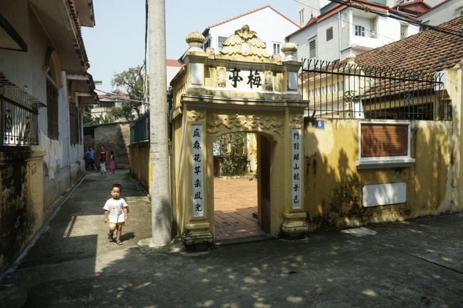 Ngôi nhà của gia đình cụ Công Ngọc Kha được xây từ năm 1931 ở ngoại thành Hà Nội, nay thuộc tổ 17 cụm 3 phường Phú Thượng, quận Tây Hồ. Đây là nơi 71 năm trước được chuẩn bị làm nơi Chủ tịch Hồ Chí Minh nghỉ và làm việc đầu tiên sau khi từ Tân Trào về Hà Nội.