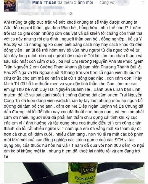 Minh Thuận bị ung thư