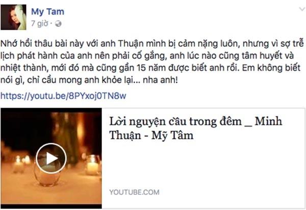Minh Thuận vẫy tay chào tạm biệt người thân - Ảnh 3.