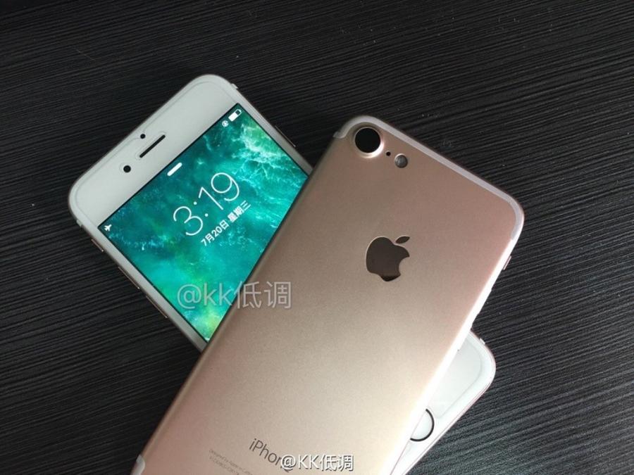 iPhone 7 sẽ chính thức ra mắt ngày 7/9.