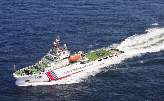 Tàu tuần duyên Trung Quốc (Ảnh: China Defense)
