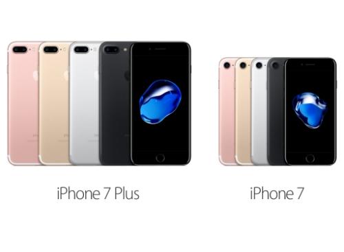 gia-iphone-7-tai-my-re-nhat-tu-14-4-trieu-dong