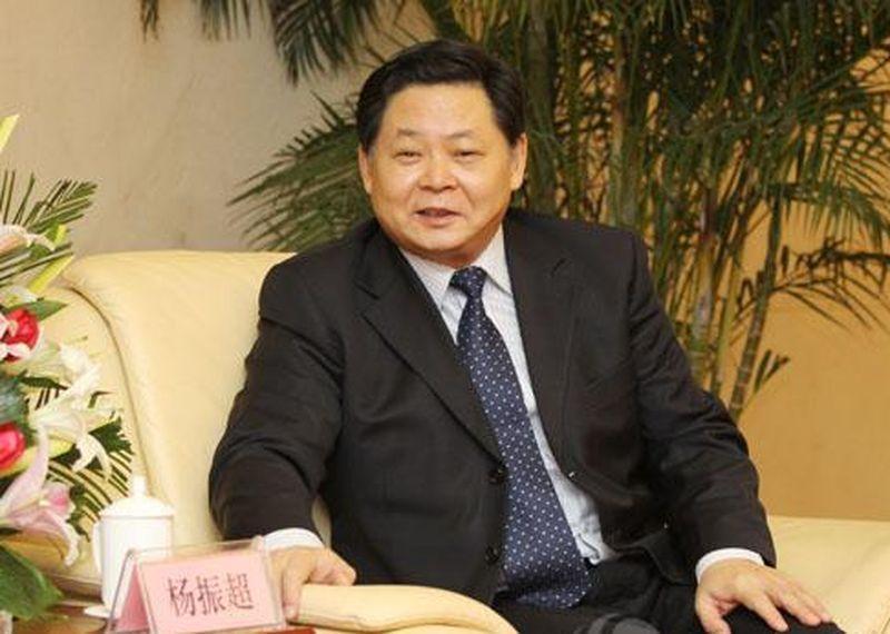 Quan tham, quan chức tham nhũng, quan tham Trung Quốc, tham nhũng Trung Quốc, xa hoa, lãng phí