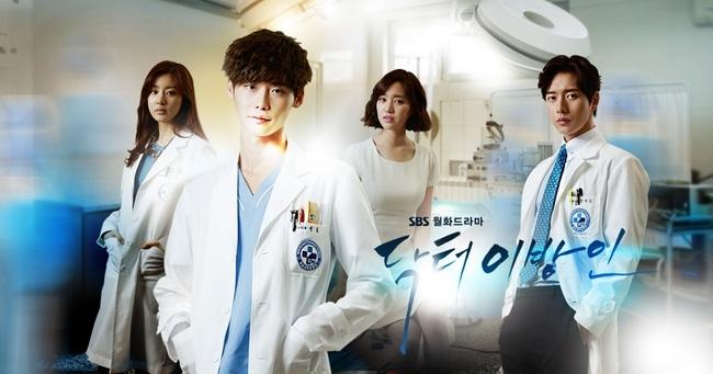 Bác sĩ, luật sư, cảnh sát Hàn muốn kiện biên kịch phim Hàn vì làm phim nhảm nhí - Ảnh 4.