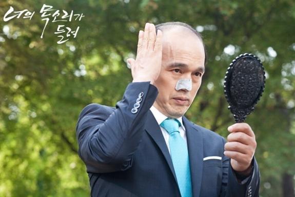 Bác sĩ, luật sư, cảnh sát Hàn muốn kiện biên kịch phim Hàn vì làm phim nhảm nhí - Ảnh 8.