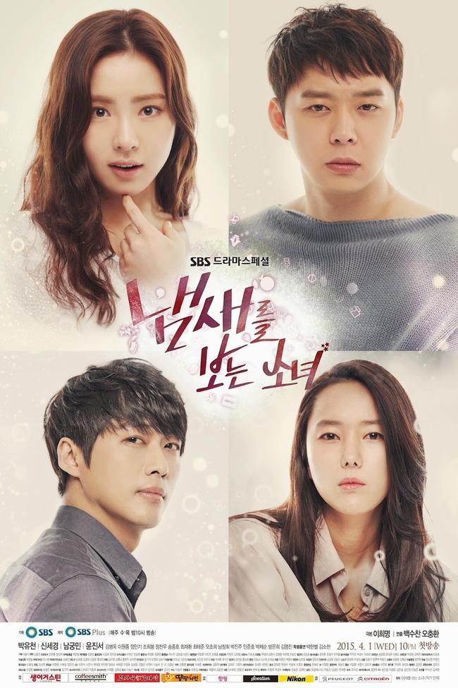 Bác sĩ, luật sư, cảnh sát Hàn muốn kiện biên kịch phim Hàn vì làm phim nhảm nhí - Ảnh 10.