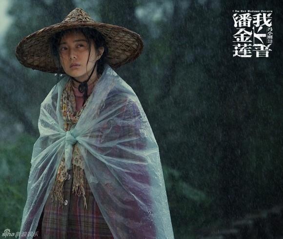 Phạm Băng Băng khiến người yêu mất vai diễn - Ảnh 2.