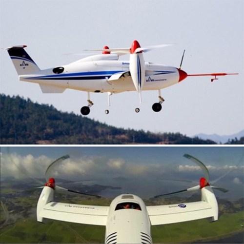 Hàn Quốc phát triển máy bay trinh sát không người lái - Ảnh 3.