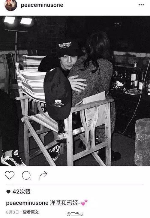 Instagram riêng tư bị hack, G-Dragon để rò rỉ loạt ảnh thân mật như tình nhân với mẫu Nhật - Ảnh 3.