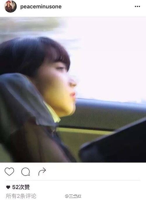 Instagram riêng tư bị hack, G-Dragon để rò rỉ loạt ảnh thân mật như tình nhân với mẫu Nhật - Ảnh 4.