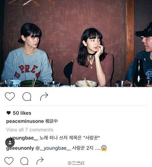 Instagram riêng tư bị hack, G-Dragon để rò rỉ loạt ảnh thân mật như tình nhân với mẫu Nhật - Ảnh 7.