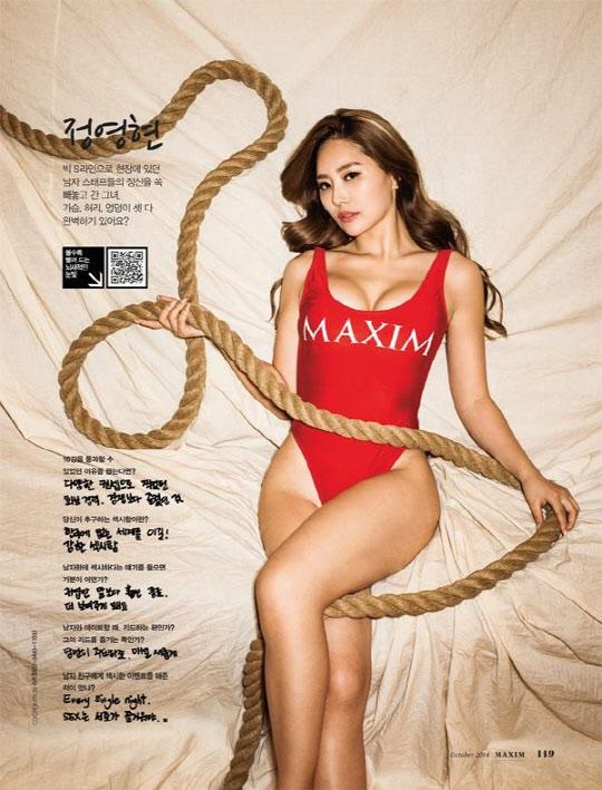 Mẫu tạp chí đàn ông xứ Hàn gây sốt nhờ vòng mông 93 cm - 14