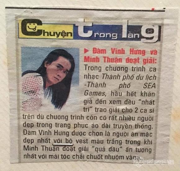 Ảnh cũ của Đàm Vĩnh Hưng và Minh Thuận 5