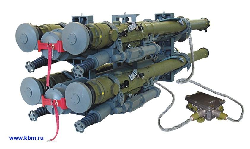 Nga tung giai phap nang cap phao ZSU-23-4 Viet Nam-Hinh-9