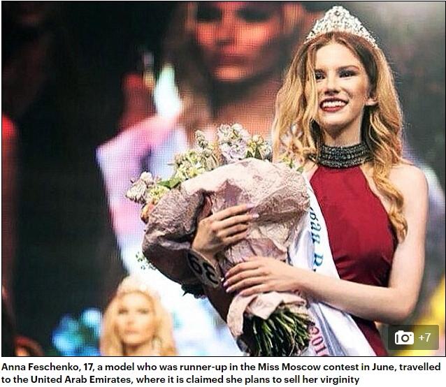 Khoảnh khắc chiến thắng của Anna Feschenko