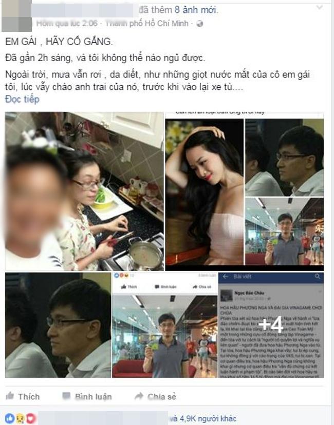 Anh trai của bị cáo Thùy Dung: Gia đình tôi phải chịu nhiều kì thị lắm, nhưng chỉ mong nhất là em gái vững tâm! - Ảnh 1.