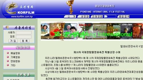 dien-mao-internet-chua-day-30-trang-web-cua-trieu-tien-2