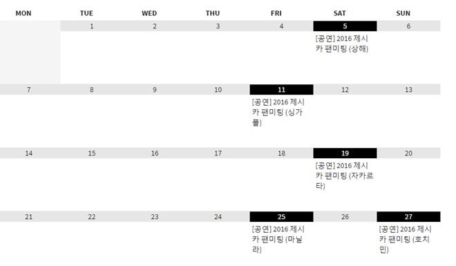 Jessica Jung sang Viet Nam vao thang 11? hinh anh 1