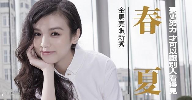 Ly kỳ phim về vụ chặt xác gây chấn động Hong Kong - 7