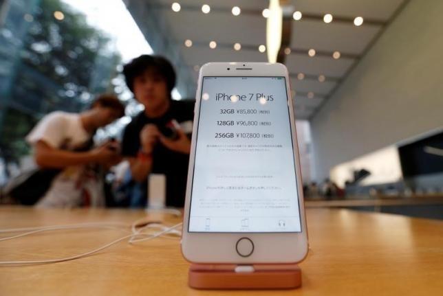 No luc lay long nguoi Nhat, Apple van bi chinh phu so gay hinh anh 1