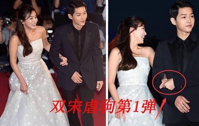 Fan xứ Trung đang rầm rộ truyền nhau thông tin Song Joong Ki - Song Hye Kyo chuẩn bị làm đám cưới - Ảnh 3.