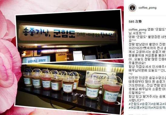 Fan xứ Trung đang rầm rộ truyền nhau thông tin Song Joong Ki - Song Hye Kyo chuẩn bị làm đám cưới - Ảnh 8.