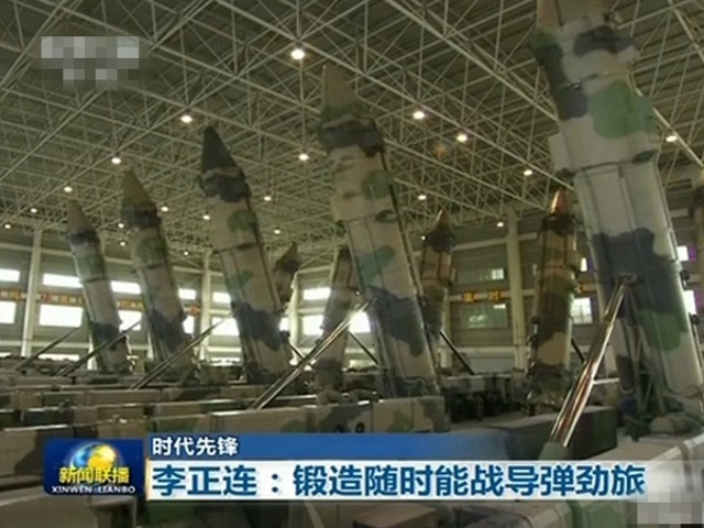 """Trung Quốc bất ngờ rầm rộ đưa tin về tên lửa """"sát thủ tàu sân bay"""" - Ảnh 1."""