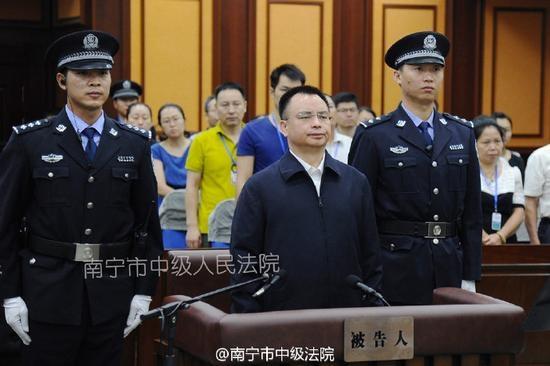 quan tham, quan chức tham nhũng, quan tham Trung Quốc, Trung Quốc, tham nhũng, người tình, người tình quan tham, tù chung thân, tòa án,