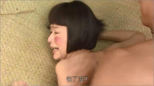 Dân mạng náo loạn vì cảnh Hồ Hạnh Nhi bị cưỡng bức trên phim - Ảnh 2.