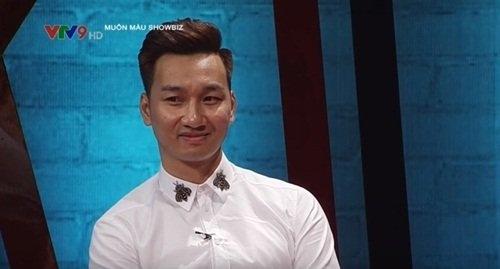 MC Thành Trung, Thành Trung, Tạ Bích Loan