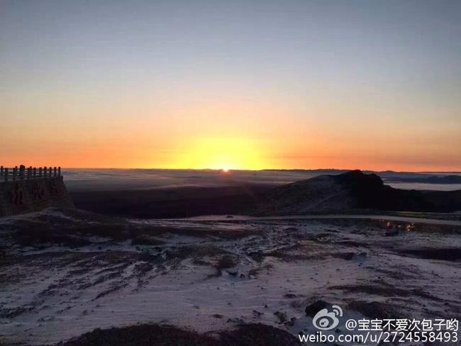Trung Quốc: Những trận tuyết đầu mùa đẹp đến nao lòng - Ảnh 2.
