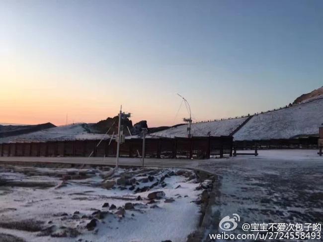 Trung Quốc: Những trận tuyết đầu mùa đẹp đến nao lòng - Ảnh 3.