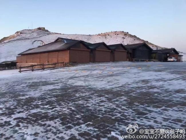 Trung Quốc: Những trận tuyết đầu mùa đẹp đến nao lòng - Ảnh 4.