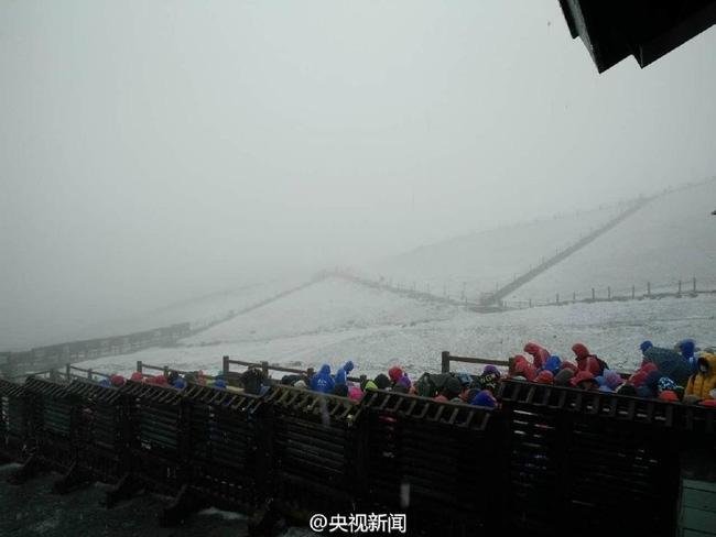 Trung Quốc: Những trận tuyết đầu mùa đẹp đến nao lòng - Ảnh 7.
