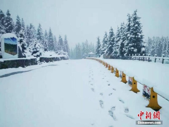 Trung Quốc: Những trận tuyết đầu mùa đẹp đến nao lòng - Ảnh 9.